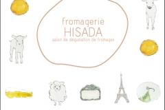 Hisada01