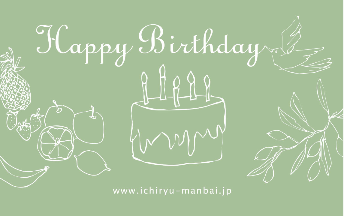 cards03_happy_birthday